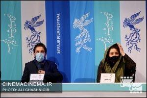 ژاله صامتی و عباس جمشیدی فر در نشست خبری فیلم شیشلیک در سی و نهمین جشنواره فیلم فجر