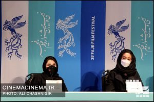 از راست الهام شفیعی و سپیده عبدالوهاب در نشست خبری فیلم روزی روزگاری آبادان در سی و نهمین جشنواره فیلم فجر