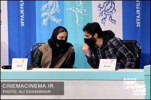 از راست مهدی مطهر و لیندا کیانی در نشست خبری فیلم منصور در سی و نهمین جشنواره فیلم فجر