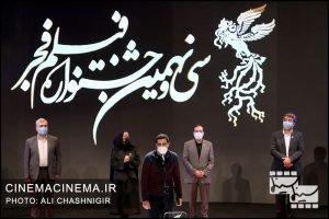 حسین دارابی در مراسم اختتامیه سی و نهمین جشنواره فیلم فجر