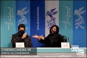 باران کوثری و حامد بهداد در نشست خبری فیلم گیجگاه در سی و نهمین جشنواره فیلم فجر