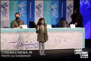 نشست خبری فیلم تی تی در سی و نهمین جشنواره فیلم فجر