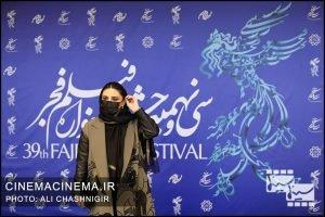 لیندا کیانی در فوتوکال فیلم منصور در سی و نهمین جشنواره فیلم فجر