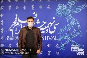 سیدجواد هاشمی در فوتوکال فیلم منصور در سی و نهمین جشنواره فیلم فجر
