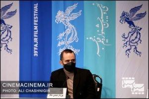 پوریا رحیمی سام در نشست خبری فیلم زالاوا در سی و نهمین جشنواره فیلم فجر