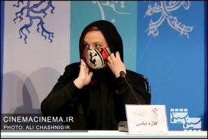 گلاره عباسی در نشست خبری فیلم ابلق در سی و نهمین جشنواره فیلم فجر