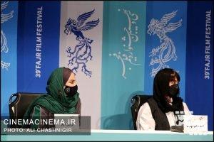 الناز شاکردوست و نرگس آبیار در نشست خبری فیلم ابلق در سی و نهمین جشنواره فیلم فجر