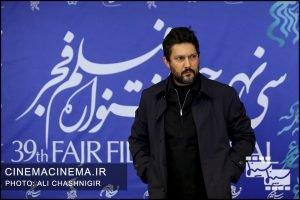 حامد بهداد در فوتوکال فیلم گیجگاه در سی و نهمین جشنواره فیلم فجر