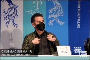 هوتن شکبیا در نشست خبری فیلم تی تی در سی و نهمین جشنواره فیلم فجر