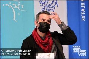 هوتن شکیبا در نشست خبری فیلم ابلق در سی و نهمین جشنواره فیلم فجر