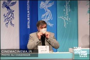 علی سرتیپی در نشست خبری فیلم ستاره بازی در سی و نهمین جشنواره فیلم فجر