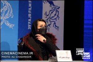 سودابه جعفرزاده در نشست خبری فیلم تی تی در سی و نهمین جشنواره فیلم فجر