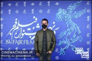 هوتن شکیبا در فوتوکال فیلم تی تی در سی و نهمین جشنواره فیلم فجر