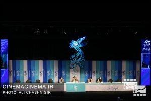 نشست خبری فیلم ستاره بازی در سی و نهمین جشنواره فیلم فجر
