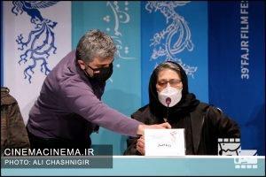 رویا افشار در نشست خبری فیلم مامان در سی و نهمین جشنواره فیلم فجر