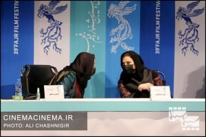سحر دولت شاهی و فرنوش صمدی در نشست خبری فیلم خط فرضی در سی و نهمین جشنواره فیلم فجر
