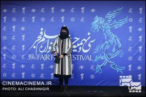 آیدا پناهنده در فوتوکال فیلم تی تی در سی و نهمین جشنواره فیلم فجر