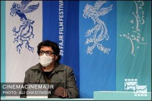 مجید برزگر در نشست خبری فیلم مامان در سی و نهمین جشنواره فیلم فجر