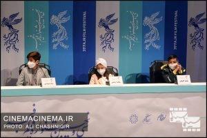 نشست خبری فیلم یدو در سی و نهمین جشنواره فیلم فجر