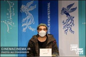 آرش انیسی در نشست خبری فیلم مامان در سی و نهمین جشنواره فیلم فجر