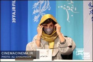 سارا بهرامی در نشست خبری روشن در سی و نهمین جشنواره فیلم فجر