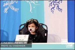 آیلین جاهد در نشست خبری فیلم خط فرضی در سی و نهمین جشنواره فیلم فجر