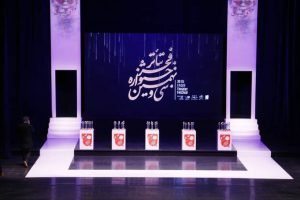 مدیرعامل انجمن هنرهای نمایشی ایران