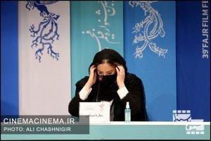 ستاره پسیانی در نشست خبری فیلم یدو در سی و نهمین جشنواره فیلم فجر