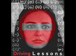فیلم کوتاه کلاس رانندگی