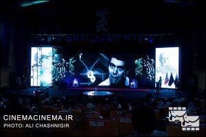 گرامیداشت چنگیز جلیلوند در مراسم اختتامیه سی و نهمین جشنواره فیلم فجر