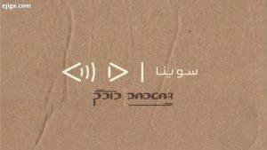 ۰۸۵aadab-7c1f-4af5-9968-722202c0efa7