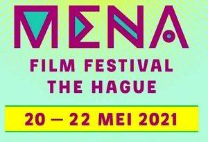 حضور+سه+فیلم+ایرانی+در+بخش+رقابتی+چهارمین+جشنواره+بین_المللی+فیلم+«مِنا»+در+کشور+هلند+۲