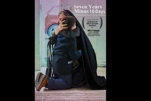 فیلم هفت سال ده روز کم