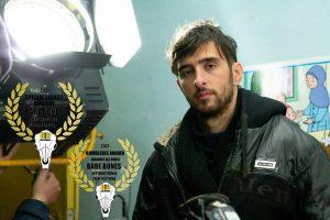 فیلم سینمایی مسخ در مسلخ