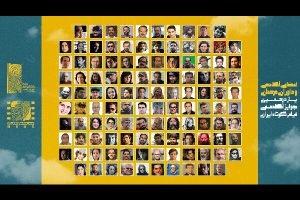 آکادمی فیلم کوتاه ایران