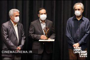 چهارمین جایزه پژوهش سال سینمای ایران