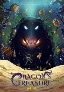 انیمیشن گنج اژدها