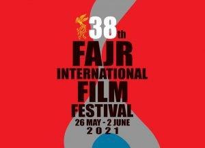 جشنواره جهانی