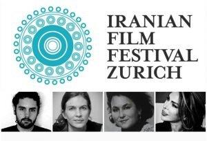 جشنواره فیلمهای ایرانی زوریخ