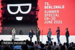 اکران قصیده گاو سفید در هفتاد و یکمین جشنواره فیلم برلین