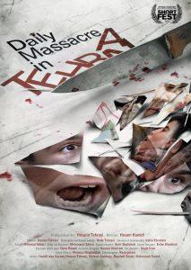 فیلم کوتاه کشتار روز تهران