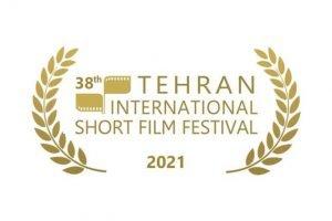 جشنواره-فیلم-کوتاه-۷۶۸x513