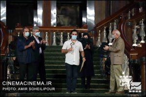 اختتامیه سی و هشتمین جشنواره بینالمللی فیلم كوتاه تهران