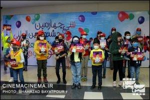 چهارمین روز سی و چهارمین جشنواره فیلم کودک و نوجوان