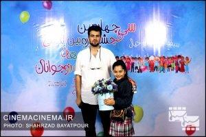 سی و چهارمین جشنواره بینالمللی فیلمهای کودکان و نوجوانان