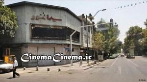 سینما فلور