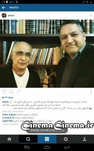 علیرضا تابش، هوشنگ مرادی کرمانی