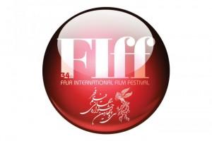 Fajr34-International4-700x466