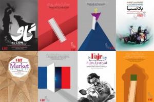 fajrIFF-posters-700x466