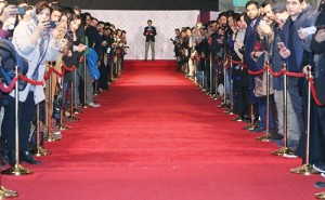 farsh-ghermez-film